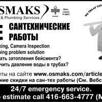 Osmarks. Drain & Plumbing Services.