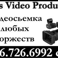 Boris Video Production