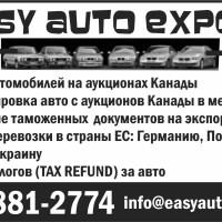 Easy Auto Export